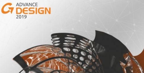 advance-design-square-2019-2